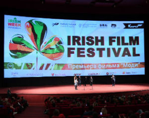 IFI International - Moscow Irish Film Festival 2018